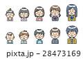 人々(子供たち) 28473169