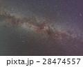 星空 天の川 夜空の写真 28474557