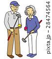 グランド・ゴルフをするおじいさんおばあさん 28474564