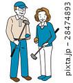 グランド・ゴルフをするおじさまおばさま 28474893