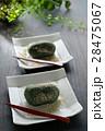 草餅 28475067