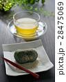 草餅 28475069