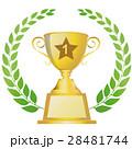 優勝カップ 28481744