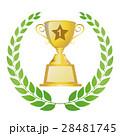 優勝カップ 28481745