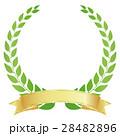 月桂冠 月桂樹 リボンのイラスト 28482896
