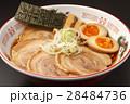 チャーシュー麺 ラーメン 中華そばの写真 28484736