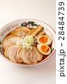 チャーシュー麺 ラーメン 中華そばの写真 28484739