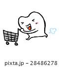 歯 キャラクタ− 表情のイラスト 28486278