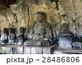 臼杵石仏 磨崖仏 大仏の写真 28486806