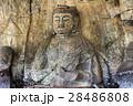 臼杵石仏 大仏 石仏の写真 28486808