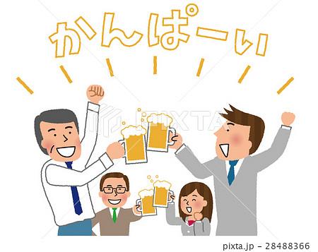 乾杯する男性社員たち 28488366