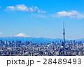 富士山 晴れ 都会の写真 28489493