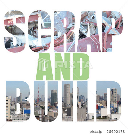 SCRAP AND BUILD」ロゴ(スクエ...