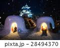 かまくら 横手のかまくら祭り 夜の写真 28494370