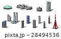 東京ランドマーク1 28494536