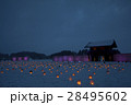秋田県大仙市 払田柵の冬まつり 蝦夷ほたる 28495602