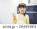 歯科 28495963