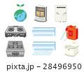 電化製品 28496950