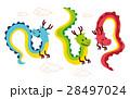 ドラゴン 竜 龍のイラスト 28497024