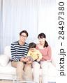 家族  28497380