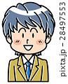 ベクター 笑顔 男の子のイラスト 28497553