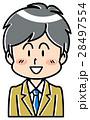 ブレザー 高校生 ベクターのイラスト 28497554