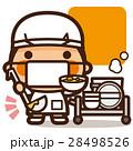 小学生 男の子 給食のイラスト 28498526