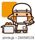 小学生 男の子 給食のイラスト 28498528