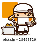 小学生 女の子 給食のイラスト 28498529