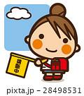 小学生 女の子 生徒のイラスト 28498531