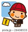 小学生 男の子 生徒のイラスト 28498533