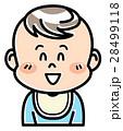 人物 男の子 赤ちゃんのイラスト 28499118