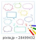 色鉛筆 らくがき 吹き出し 28499432