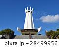 沖縄 沖縄平和祈念公園 沖縄平和祈念堂の写真 28499956