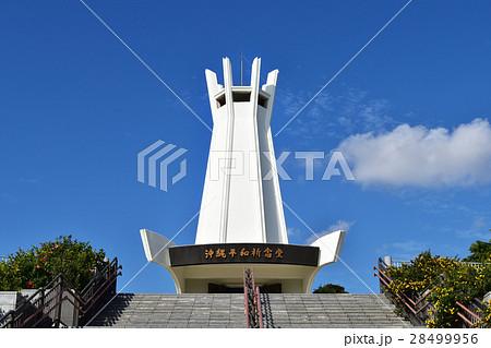 沖縄平和祈念堂 28499956