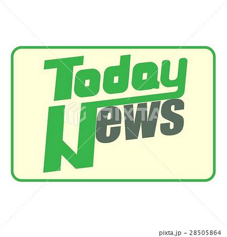 News icon, cartoon styleのイラスト素材 [28505864] - PIXTA