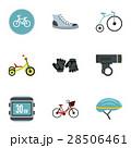 自転車 パーツ 部品のイラスト 28506461