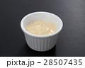 マヨネーズ 28507435
