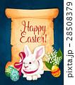 EASTER イースター 復活祭のイラスト 28508379