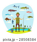 Fisher man with fish catch vector fishing 28508384