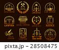 legal 法律の 弁護士のイラスト 28508475