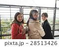 広島城 展望室 観光 女子旅 28513426