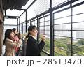 広島城 展望室 観光 女子旅 28513470