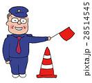 シニア 人物 再就職のイラスト 28514545