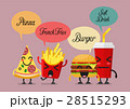 Group of friendly fast food characters 28515293