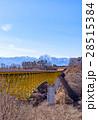 八ヶ岳高原大橋 28515384