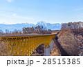 八ヶ岳高原大橋 28515385