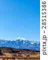 甲斐駒ヶ岳 28515386