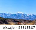 甲斐駒ヶ岳 28515387