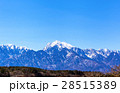 甲斐駒ヶ岳 28515389